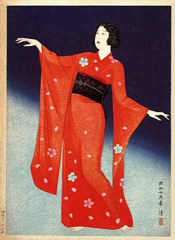 Revue by Kobayakawa Kiyoshi, 1932