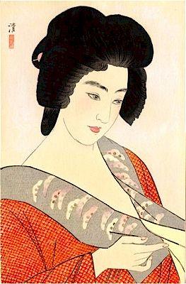 The Geisha Ichimaru by Kobayakawa Kiyoshi , 1933